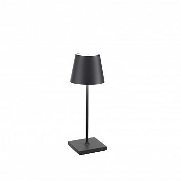 Poldina Mini tavolo Grigio scuro