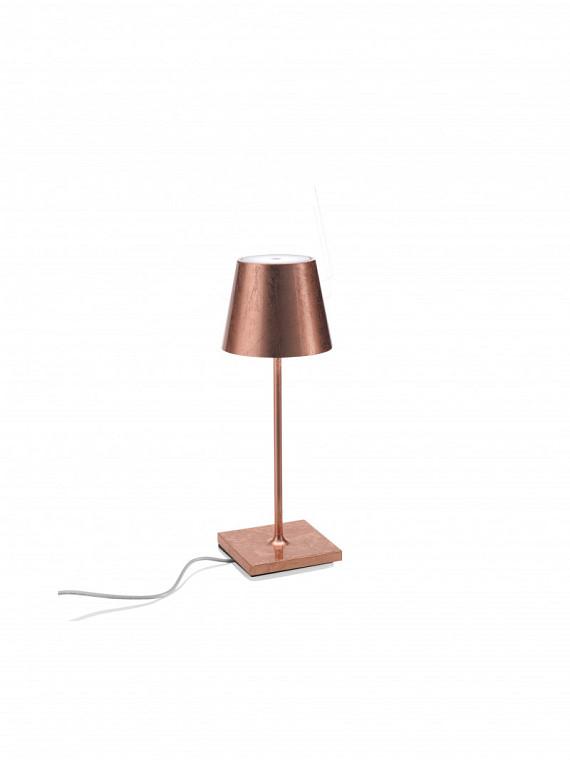 Poldina Mini tavolo Foglia Copper afbeelding 3